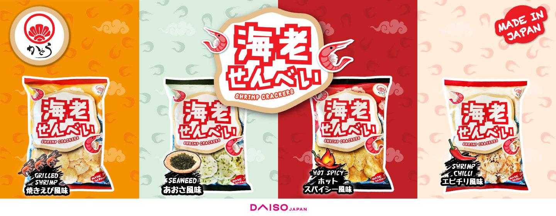 daiso Katou-Chips