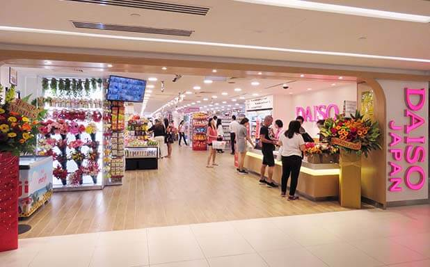 601f765446dcd9 Daiso JAPAN Singapore Branch