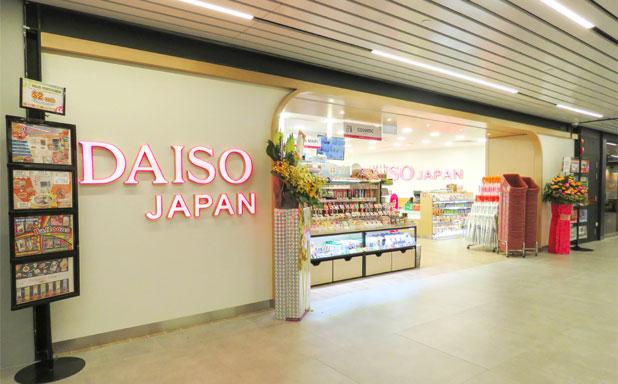 STORE LOCATION | Daiso JAPAN Singapore Branch