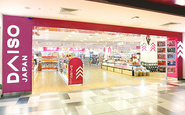 STORE LOCATION | Daiso JAPAN Singapore Branch
