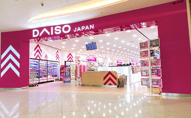 Store Location Daiso Japan Singapore Branch