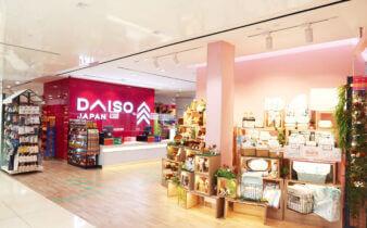 daiso-singapore Clarke Quay Central