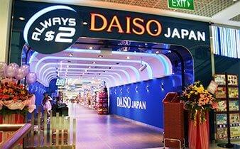 daiso-singapore City Square Mall