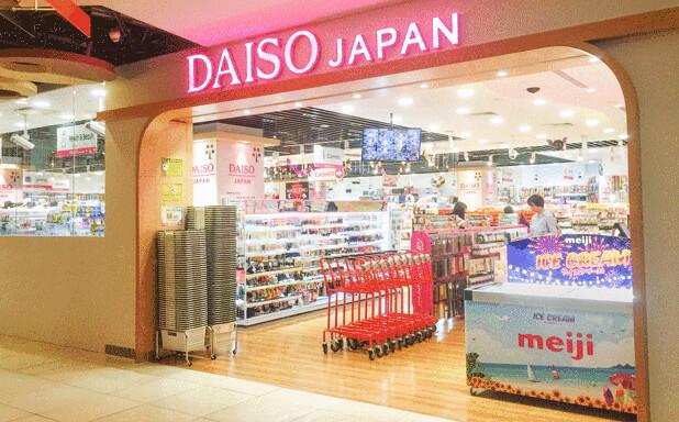 daiso-singapore Novena Square 2