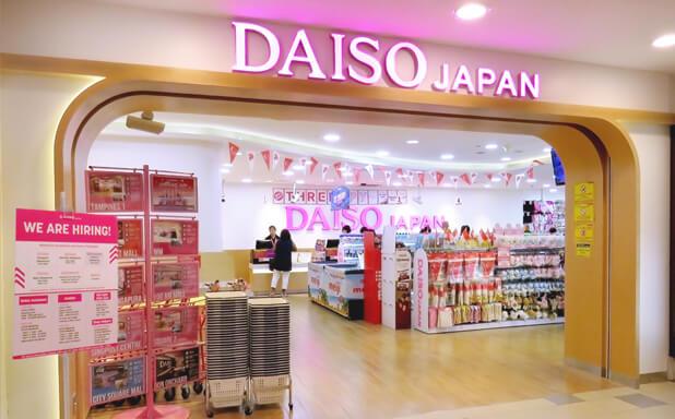 daiso-singapore Tampines 1