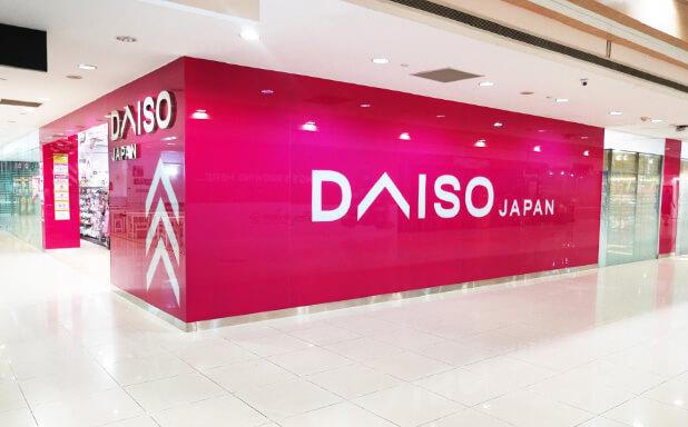 daiso-singapore West Coast Plaza